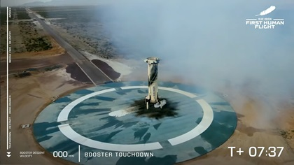 The Blue Origin rocket that will be used as the second stage of a higher flying rocket in the future, landed on target a few minutes ahead of the capsule it had carried. Image courtesy of Blue Origin via YouTube.